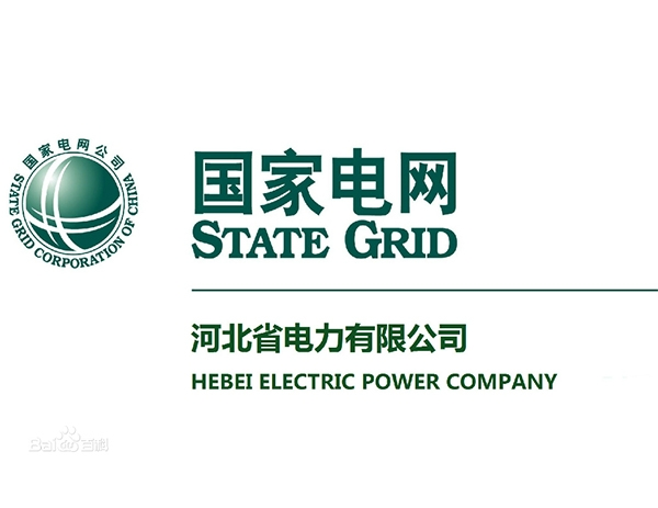 State Grid Hebei electric power company agreed to purchase inventory goods