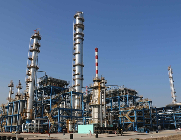 Shandong Siqiang Chemical Industry Group Co., Ltd